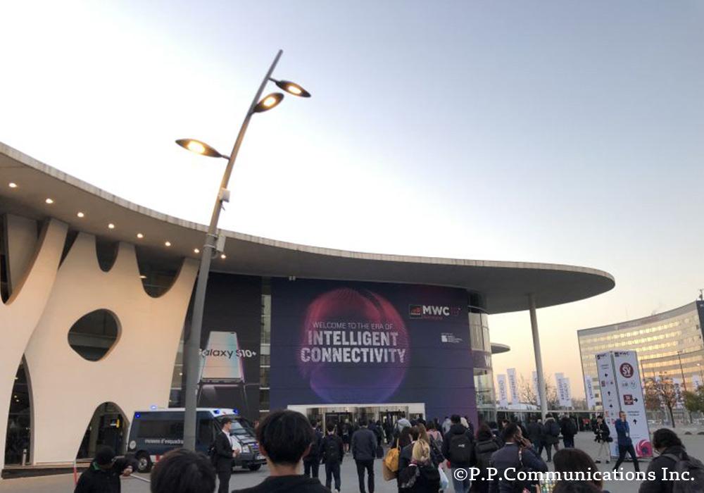 MWC Barcelona 2020 イメージ